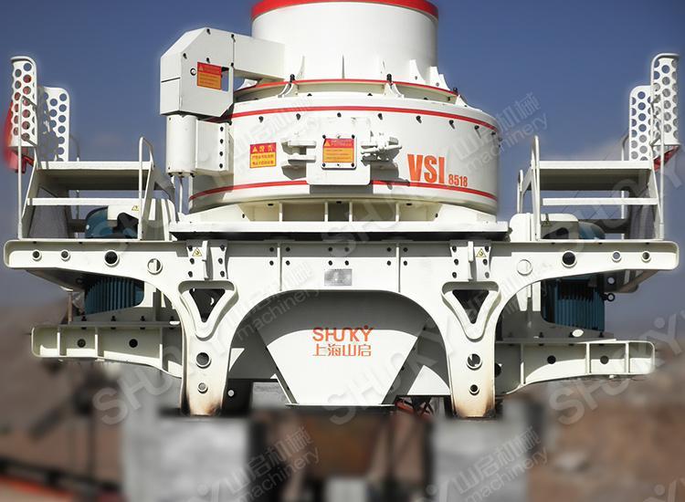 VSI系列新型制砂机