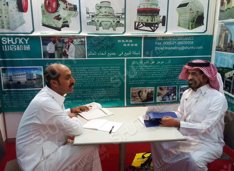 第二十四届沙特建筑技术及建材展览会